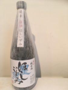 日本酒 銘柄 種類 全体1
