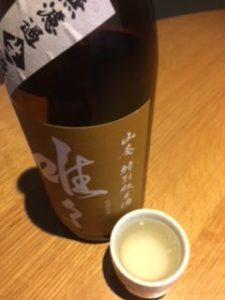 日本酒 銘柄 種類 冷酒2