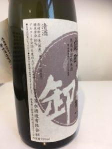日本酒 銘柄 種類 左