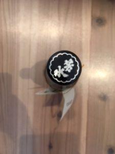 日本酒 銘柄 種類 cap