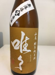 日本酒 銘柄 種類 center