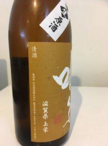 日本酒 銘柄 種類 left