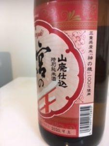 日本酒 銘柄 種類 right