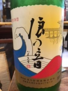 日本酒 銘柄 label center