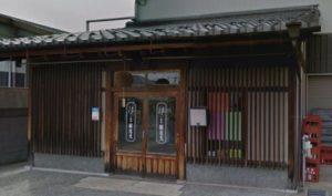 日本酒 銘柄 種類 蔵