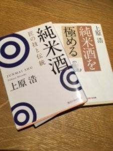 日本酒 銘柄 種類 本