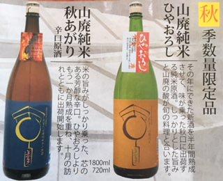 日本酒 銘柄 種類 mi