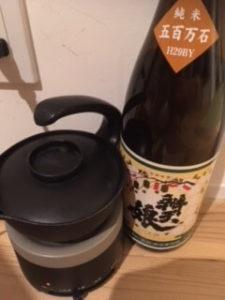 日本酒 銘柄 種類 pour 3
