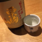 日本酒 銘柄 種類 reisyu2